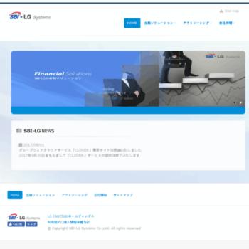 Sbi-lg.co.jp thumbnail