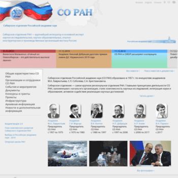 Sbras.ru thumbnail