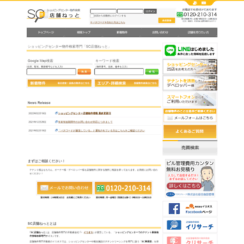 Sc-tenpo.net thumbnail