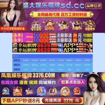 Scf-forum.com thumbnail
