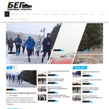 Scfoton.ru thumbnail