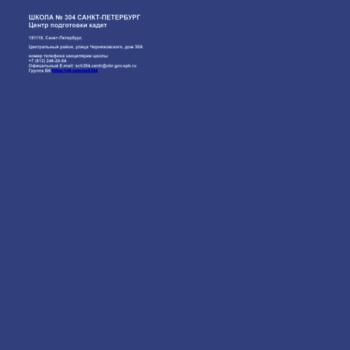 School304.ru thumbnail