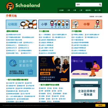 Schooland.hk thumbnail