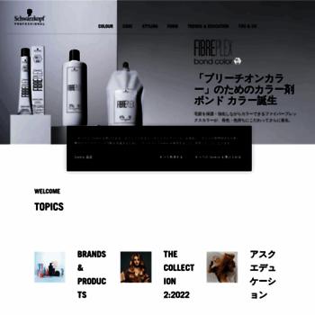 Schwarzkopf-professional.jp thumbnail