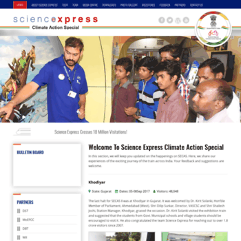 Sciencexpress.in thumbnail