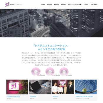 Scij.co.jp thumbnail