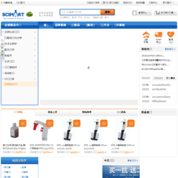 Scimart.cn thumbnail