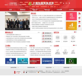 Scofcom.gov.cn thumbnail
