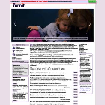Scorcher.ru thumbnail