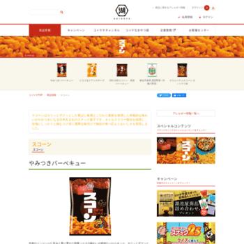 Scorn.jp thumbnail