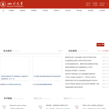 Scu.edu.cn thumbnail