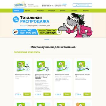 Sdayka.ru thumbnail