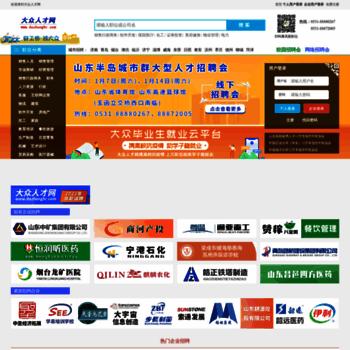 Sdjob.com.cn thumbnail
