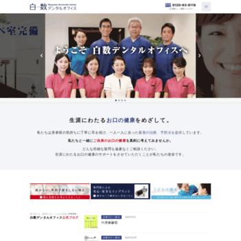 Sdo.ne.jp thumbnail