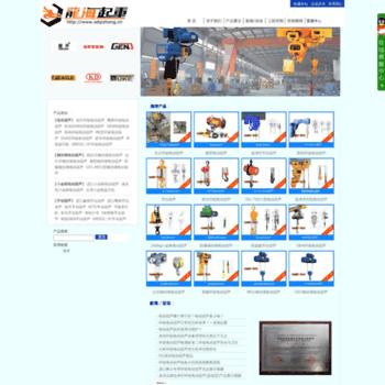 Sdqizhong.cn thumbnail