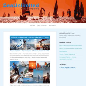Sea-unlimited.ru thumbnail