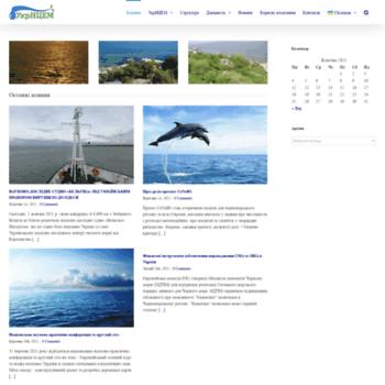 Sea.gov.ua thumbnail