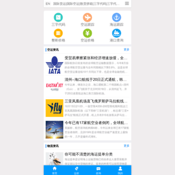Seabay.cn thumbnail