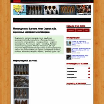 Seaproduct.biz thumbnail