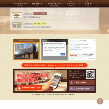 Seare.jp thumbnail