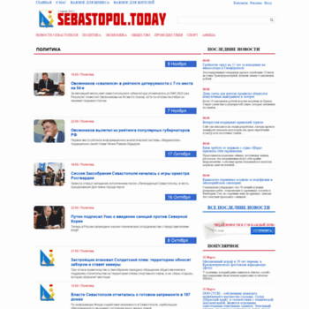 Sebastopol.today thumbnail