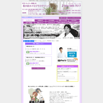 Sebone.jp thumbnail