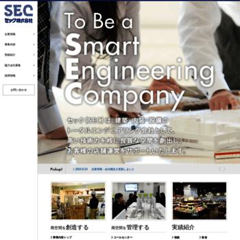 Sec-i.co.jp thumbnail