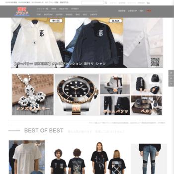 5e4d200b4b7 Secbrand.jp thumbnail. 「韓国」激安メンズファッション ブランド、SUPREME激安、シュプリーム激安、シュプリーム通販専門店、 SEC ...