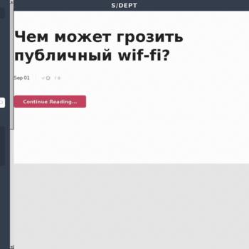 Securitydept.ru thumbnail