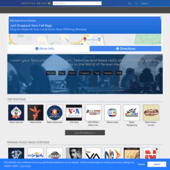sedaye-iran com at WI  Sedaye Iran ▷ | Persian Radio