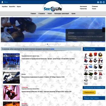 See-life.ru thumbnail