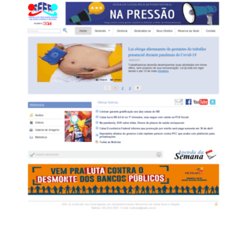 Seeb.com.br thumbnail