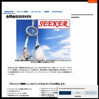 Seeker.ventures thumbnail