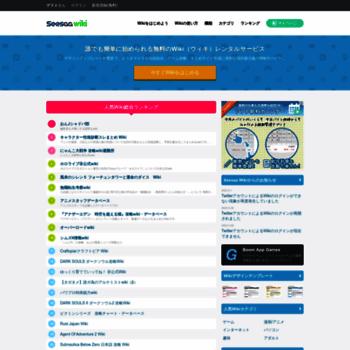 Веб сайт seesaawiki.jp