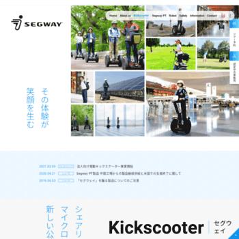 Segway-japan.net thumbnail