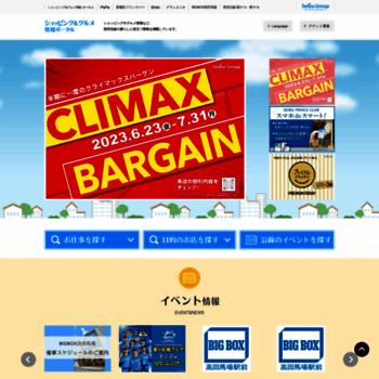 Seibu-shop.jp thumbnail