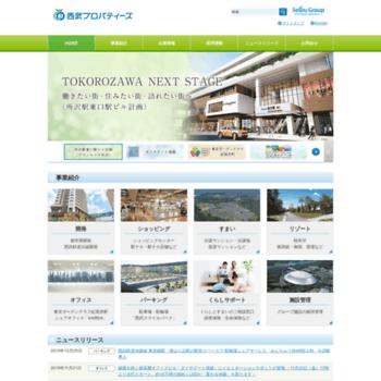 Seibupros.jp thumbnail