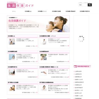 Seikatsuhogo.jp thumbnail