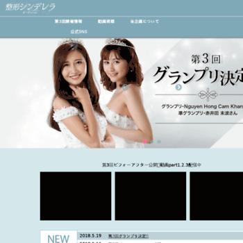 Seikei-cinderella.jp thumbnail