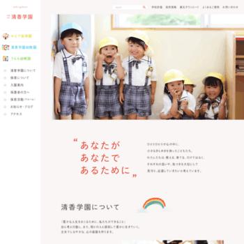 Seiko-kodomo.jp thumbnail
