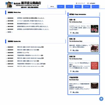 Seitaroarai.co.jp thumbnail