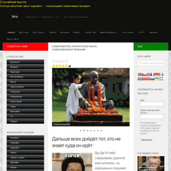 Selfpickup.ru thumbnail