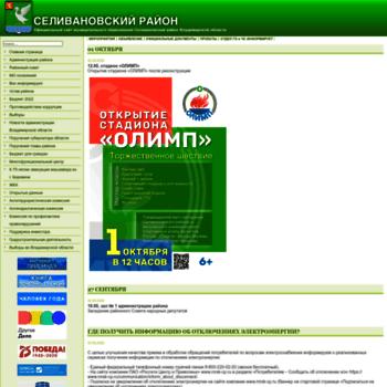 Selivanovo.ru thumbnail