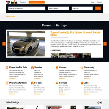 Веб сайт seller.ae