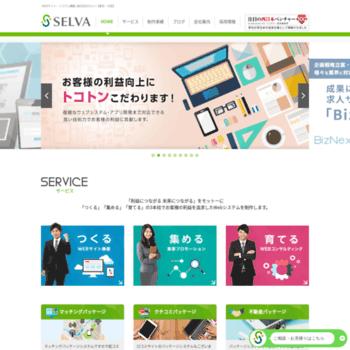 Selva-i.co.jp thumbnail
