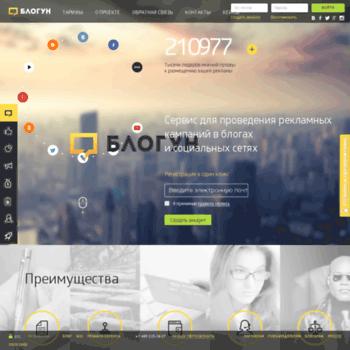 Semanticforce.ru thumbnail