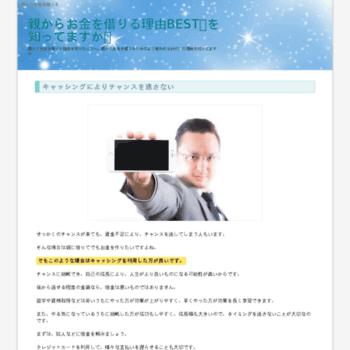 Semanticwiki.jp thumbnail
