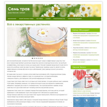 Semtrav.ru thumbnail