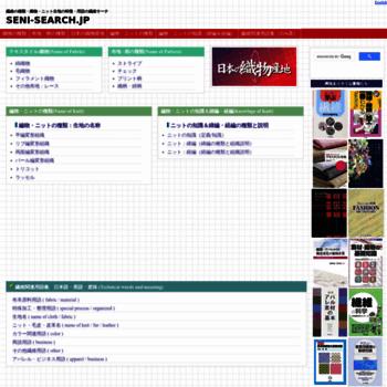 Seni-search.jp thumbnail