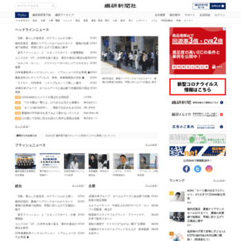 Senken.co.jp thumbnail